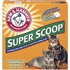 arm-hammer-super-scoop-fresh-scent-thumbnail