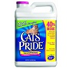 cats-pride-scoopable-scented-thumbnail